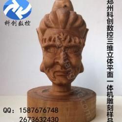 河南三維立體雕刻機厂家,河南佛像雕刻機,河南圆柱雕刻機