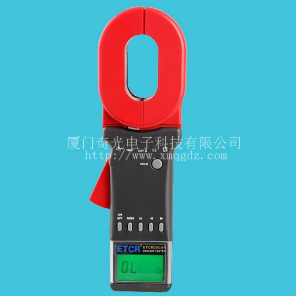 供应成都仪表QG-328钳形接地电阻测试仪