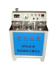 供应用于无的防水卷材不透水仪最低价格/黑龙江防水卷材不透水仪最低价格