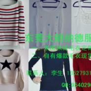 广州毛衣批发图片