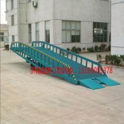 供应太原装卸车登车橋移动式液压登车