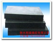供应用于的四氟板橡胶支座作用批发,四氟板橡胶支座作用报价,四氟板橡胶支座作用供应商批发