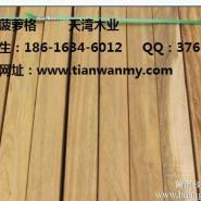 辽宁非洲菠萝格木地板图片