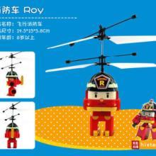 供应POLI遥控感应飞行器玩具批发,POLI感应飞行器生产厂家,POLI的价格