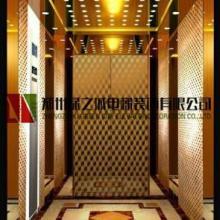 供应河南濮阳绿之城电梯装饰有限公司