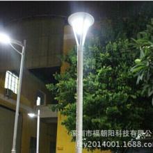 供应太阳能庭院灯 太阳能庭院灯价格 太阳能庭院灯厂家