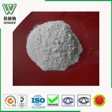 供应PVC热稳定剂厂家