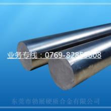 供应钨钢冲子YL80钨钢冷镦模钨钢异形件定做