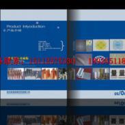 精装画册印刷图片