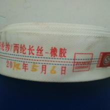 供应郑州优质消防水带批发-价格-品牌批发