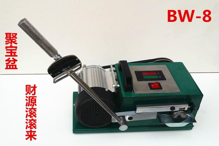 供应莱州聚宝盆BW-8加力式润滑油试验机工艺完美