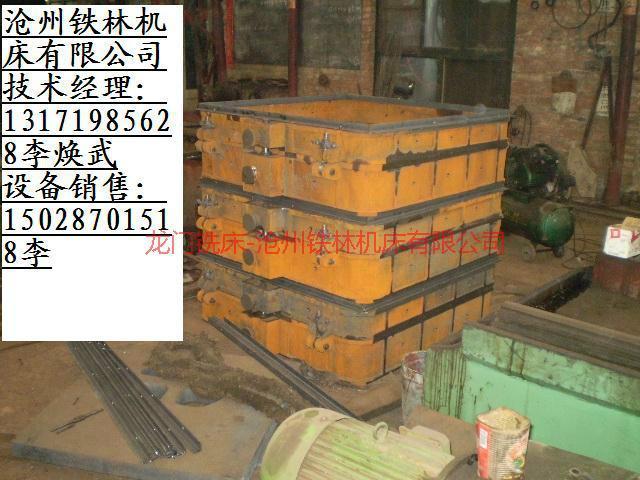 供应铸造流水线砂箱制造加工 沧州铁林机床有限公司 承揽加工