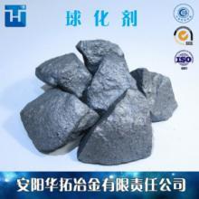 安阳华拓厂家供应硅镁铁合金批发