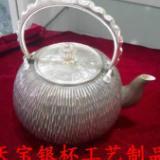 供应陕西纯银茶具厂家直销,纯银茶具有什么作用