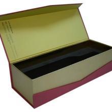 供应酒类包装盒