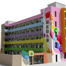 供应幼儿园壁画喷绘湛江幼儿园壁画装饰室内外墙绘弘奇校园装饰图片