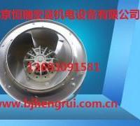 供应西门子变频器风机MK092-2DK.10.U北京恒瑞宏晟热销