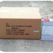 PVC胶粘剂系列图片