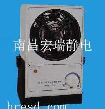 供应南昌单头离子风机 赣州单头离子风机 单头离子风机厂家 单头离子风机价格