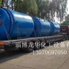 供应搪瓷蒸馏釜碟片式冷凝器