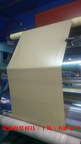 供应离型纸生产销售出售厂家离型纸应