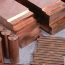 供应进口c1100紫铜板皮铜板5*1*2米紫铜板高导电多少耐腐蚀皮铜板批发