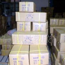 供应莱芜回收热熔胶,莱芜回收热熔胶供应,莱芜回收热熔胶行情,莱芜回收热熔胶经销商,批发