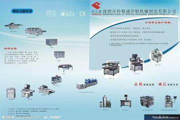 供应海报印刷36广州宣传单印刷价格,广州宣传单印刷厂家