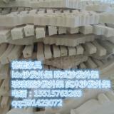 供应用于沙发架生产的广州玻璃钢沙发架玻璃钢沙发架  欧式玻璃钢沙发外架厂    欧式玻璃钢沙发外架供应商