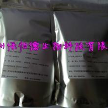 供应用于抗氧化剂|营养强化剂|护色剂的抗坏血酸钠维生素C