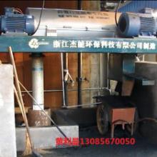 供应印染废水处理设备