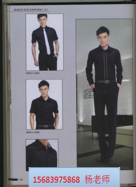 供应重庆物业服装定做,重庆北部新区物业服装定做,高档物业工作服定做
