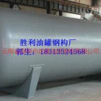 供应硫酸罐  硫酸罐厂家  硫酸