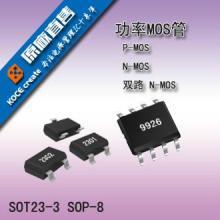 供应数码相机/升压IC