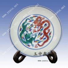 供应各类陶瓷纪念盘景德镇陶瓷彩盘