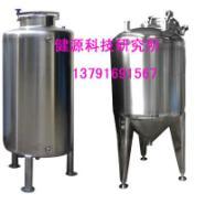 供应哪里有葡萄酒陈酿罐,葡萄酒陈酿罐生产厂家,葡萄酒陈酿罐价格