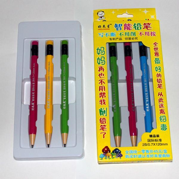 供应写不断铅笔 自动铅笔 好来星智能铅笔批发