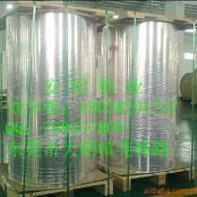 供应用于装饰外壳电器的国产抛光镜面铝板