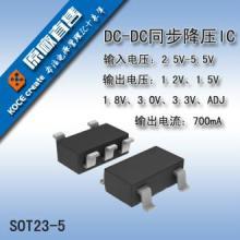 供应XZ3406-1.5V降压IC