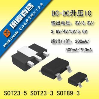 供应用于手电筒的大电流锂电池充电ic,全新原装
