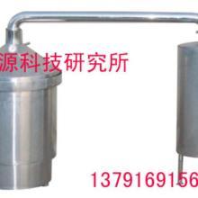 供应山西果酒生产设备/山西果酒生产设备价格/山西果酒生产设备厂家