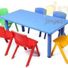 供应幼儿园塑料课桌椅