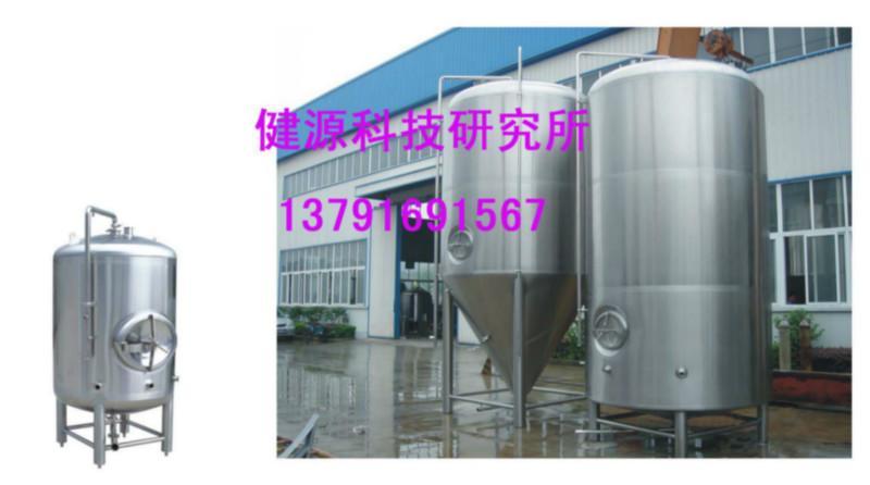 供应河南葡萄酒发酵罐/河南葡萄酒发酵罐价格