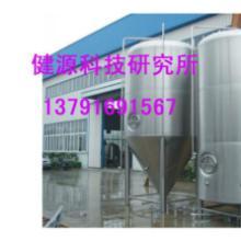 供应哪里有葡萄酒发酵罐,葡萄酒发酵罐生产单位,葡萄酒发酵罐价格