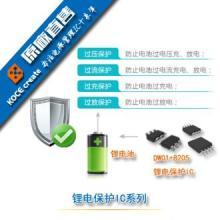 供应用于门铃的1.5V输出稳压芯片IC贴片SOT89-3封装SXL6116批发