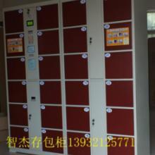 供应哈密二道岭七角井超市电子存包柜条码扫码储物寄存柜规格齐全图片
