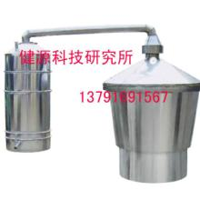 供应小型白酒厂生产设备/小型白酒厂生产设备价格/小型白酒厂生产设备厂家