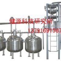 供应哪里有水果生产白酒技术培训班的,哪里有水果酿造白酒技术培训班的