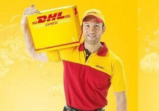 通州DHL快递通州杨庄DHL国际快递图片/通州DHL快递通州杨庄DHL国际快递样板图 (1)