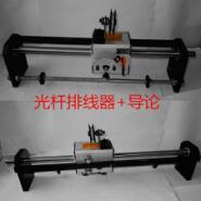 GP15光杆排线器图片